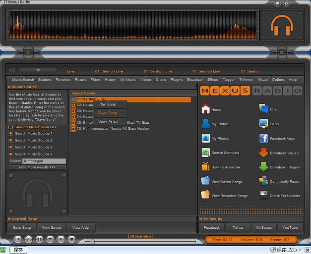 Nexus Radio2