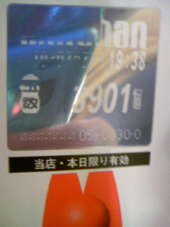 100727_193835.jpg