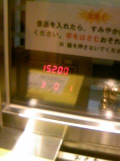 100727_195350.jpg