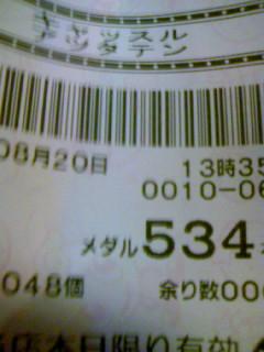 100820_133549.jpg