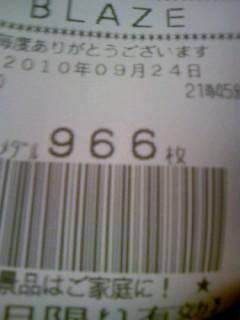 100924_215148.jpg