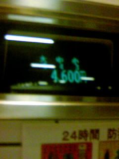 101009_172020.jpg