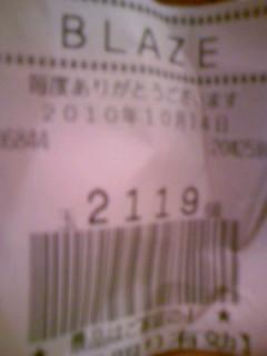 101014_203800.jpg