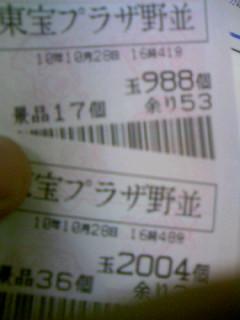 101028_170410.jpg