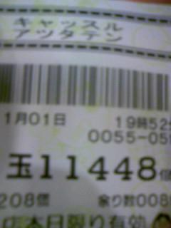 101101_195526.jpg