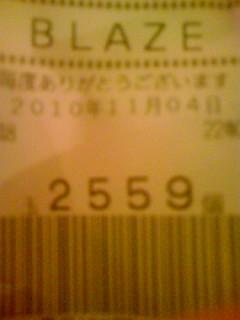 101104_221502.jpg