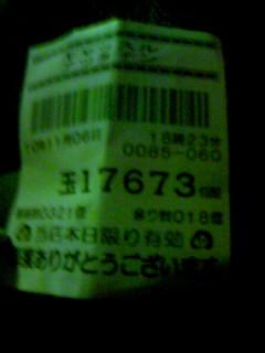 101106_182514.jpg