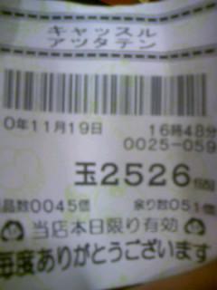 101119_172331.jpg