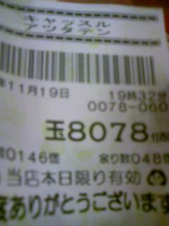 101119_193241.jpg
