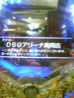 101122_205016.jpg