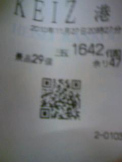 101127_203220.jpg