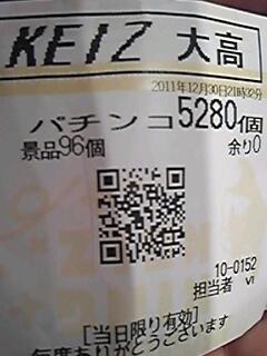 111230_214101.jpg
