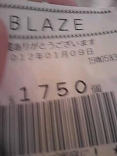 120109_190927.jpg