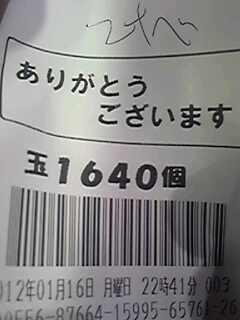 120116_224321.jpg