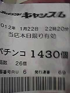 120122_222439.jpg