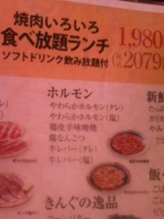 画像-焼き肉4