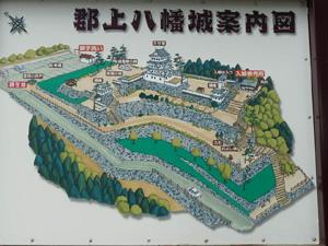 お城2P1050888