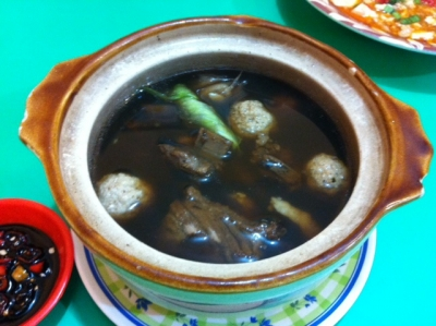 bak kut teh photo