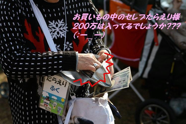 20141123okpo 165_R