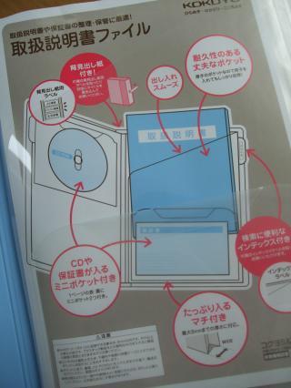 0008_convert_20121005053140.jpg
