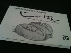 name card表