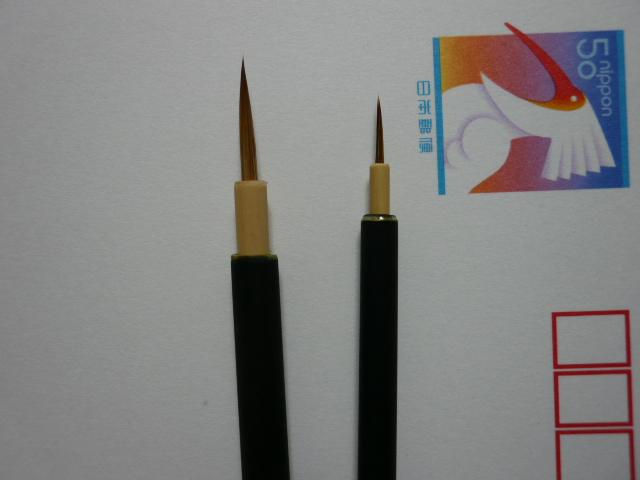 P1030169.jpg