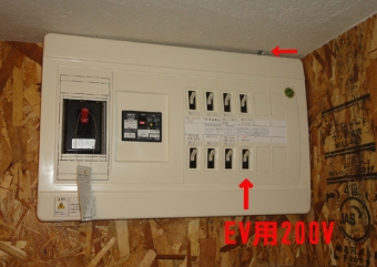 201410 EV配線完了後の分電板