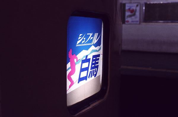 0431_12n.jpg