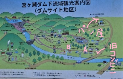宮ケ瀬滝位置