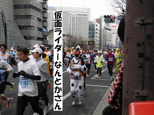 DSCN0576.jpg