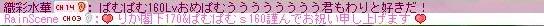 Maple110306_232611.jpg