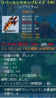 Maple110324_025522.jpg