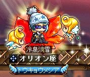 Maple110612_213901.jpg