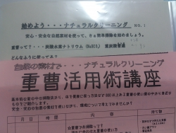 DSC_1136.jpg