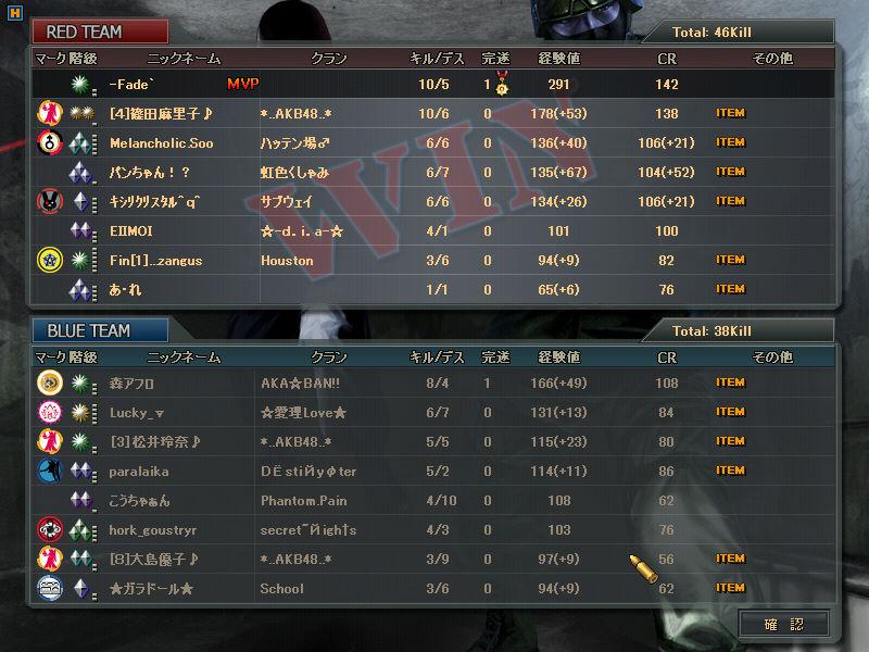 suddenattack 2011-09-03 14-16-23-855