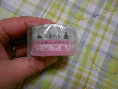 DSCN0224_convert_20120301171327.jpg