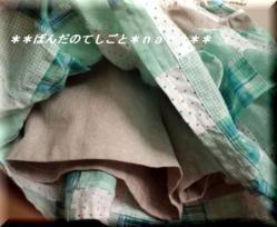 furifuri2-3.jpg
