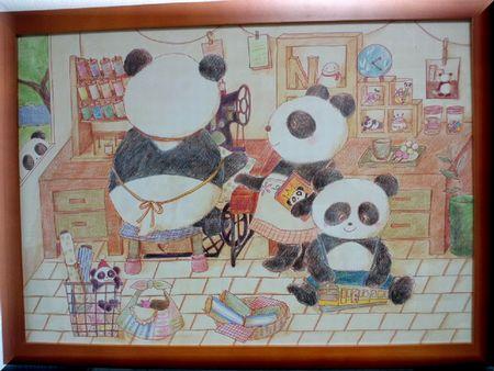 pandaful1.jpg