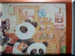 pandaful2.jpg