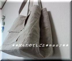 shoppingbag2.jpg