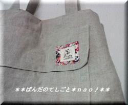 shoppingbag3.jpg