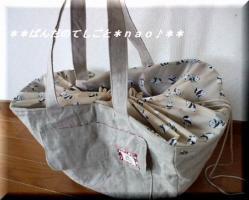 shoppingbag5.jpg