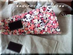 shoppingbag6.jpg