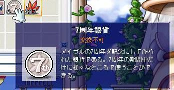 Maple100827_175153.jpg