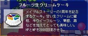 Maple100828_152004.jpg