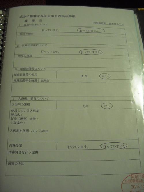 CIMG1050_convert_20110715221907.jpg