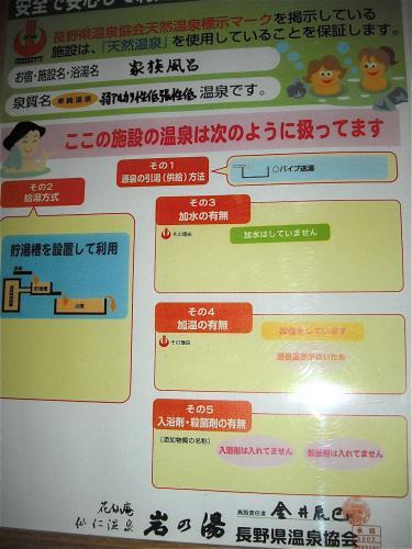 CIMG2445_convert_20120129013642.jpg