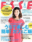 ESSE-1.jpg