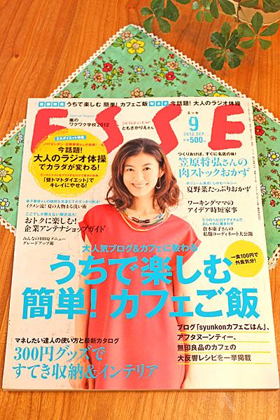ESSE1271.jpg