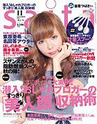 s-saita-1.jpg